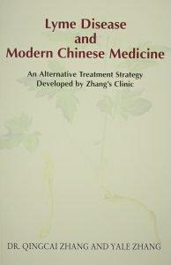 Лаймска болест и съвременна китайска медицина. Клиника на д-р Жанг.